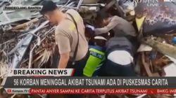 Tsunami in Indonesia: corsa contro il tempo dei soccorsi per salvare i
