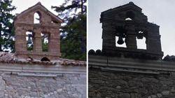 Il terremoto nel maceratese è ancora sequenza del sisma di