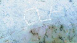 Incideva il suo nome sulla Fontana di Trevi: fermato