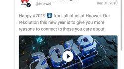 Huawei punisce due dipendenti per tweet di auguri inviati da un