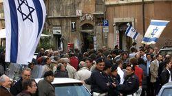 La Comunità ebraica di Roma: