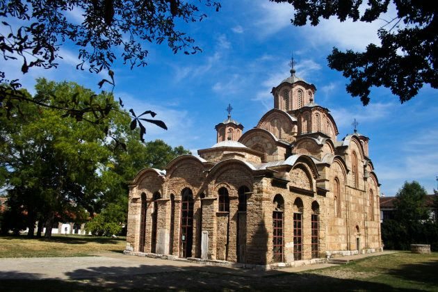 Monastero medievale di Gracanica in