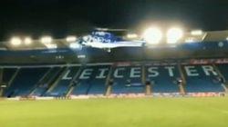 Un nuovo video mostra il momento in cui l'elicottero del presidente del Leicester è