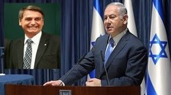 Bolsonaro e Netanyahu, come nasce un amore