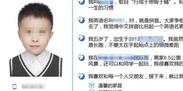 Le Cinesi A Letto.Ho Letto 10 Mila Libri E Scrivo 3 Saggi A Settimana L