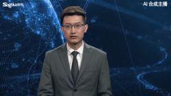 In Cina fa l'esordio