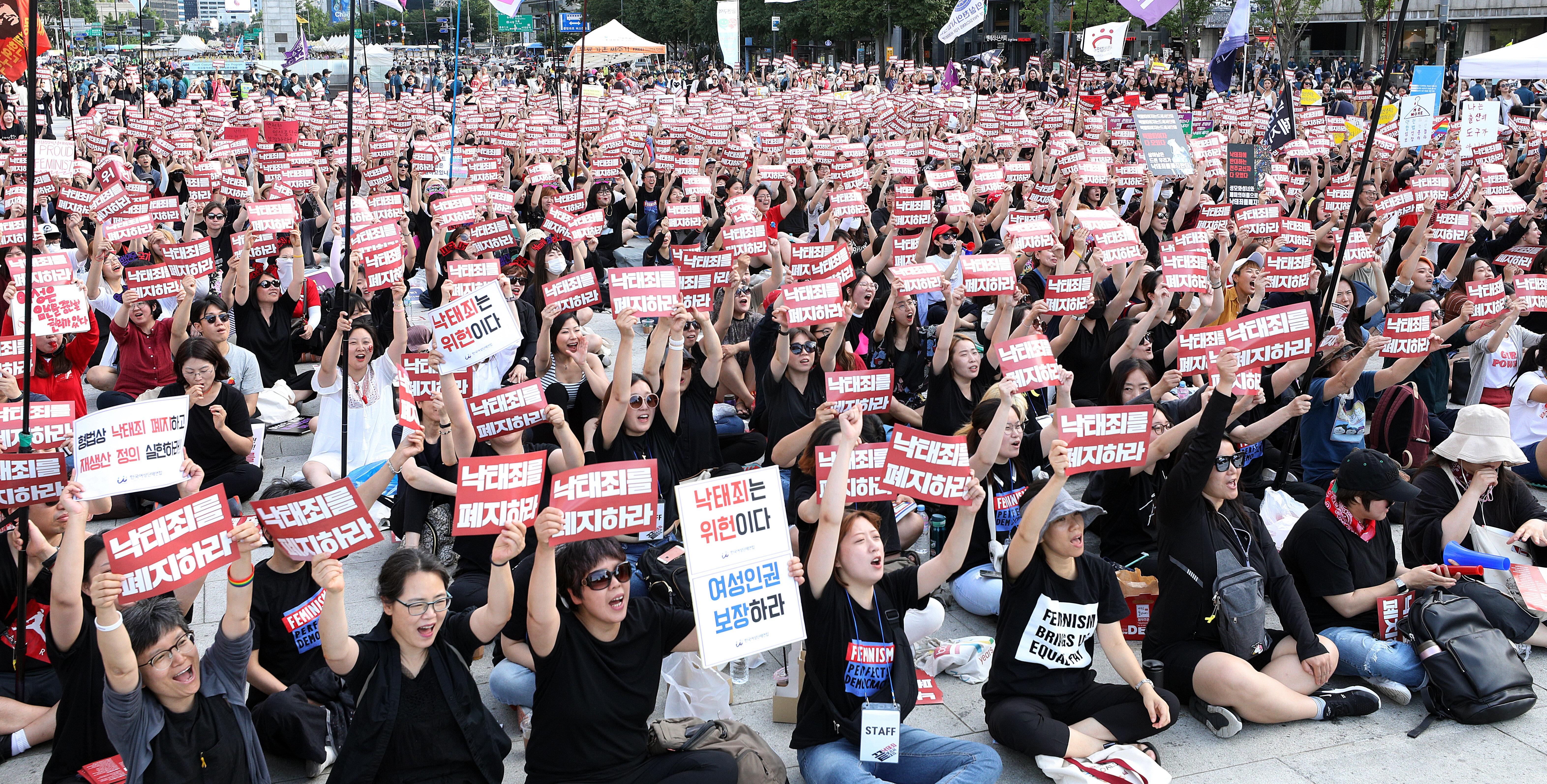 낙태죄 폐지는 새로운 혁명의