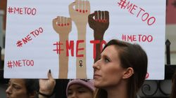 裁判官に人権教育と性教育を!〜無罪判決に、抗議の「#MeToo」