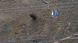Κολομβία: 33 νεκροί σε