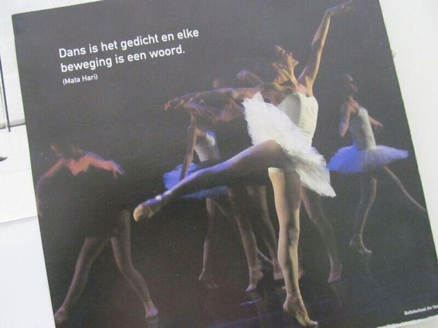 思春期、生き生きと踊るノーラ。