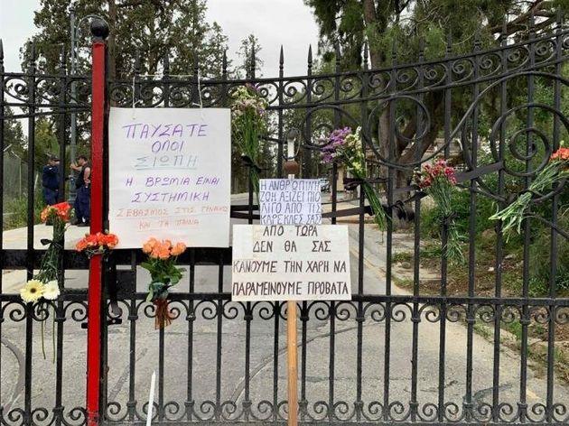 Κύπρος: «Γιατί δεν τις έψαξε κανένας;» - Διαδήλωση για τα θύματα του κατά συρροήν