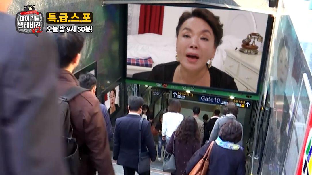 '회사 가기 싫은데 정신 차리게 해 달라'는 네티즌에게 김수미가 건넨