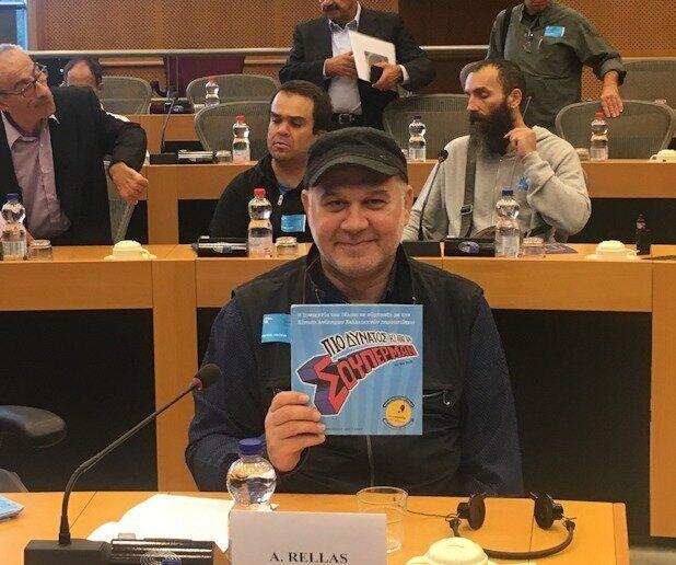 Ομιλητής στο Ευρωκοινοβούλιο,...