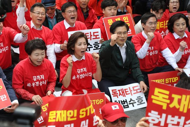 자유한국당이 광화문에서 '국정운영 규탄 2차 집회'를