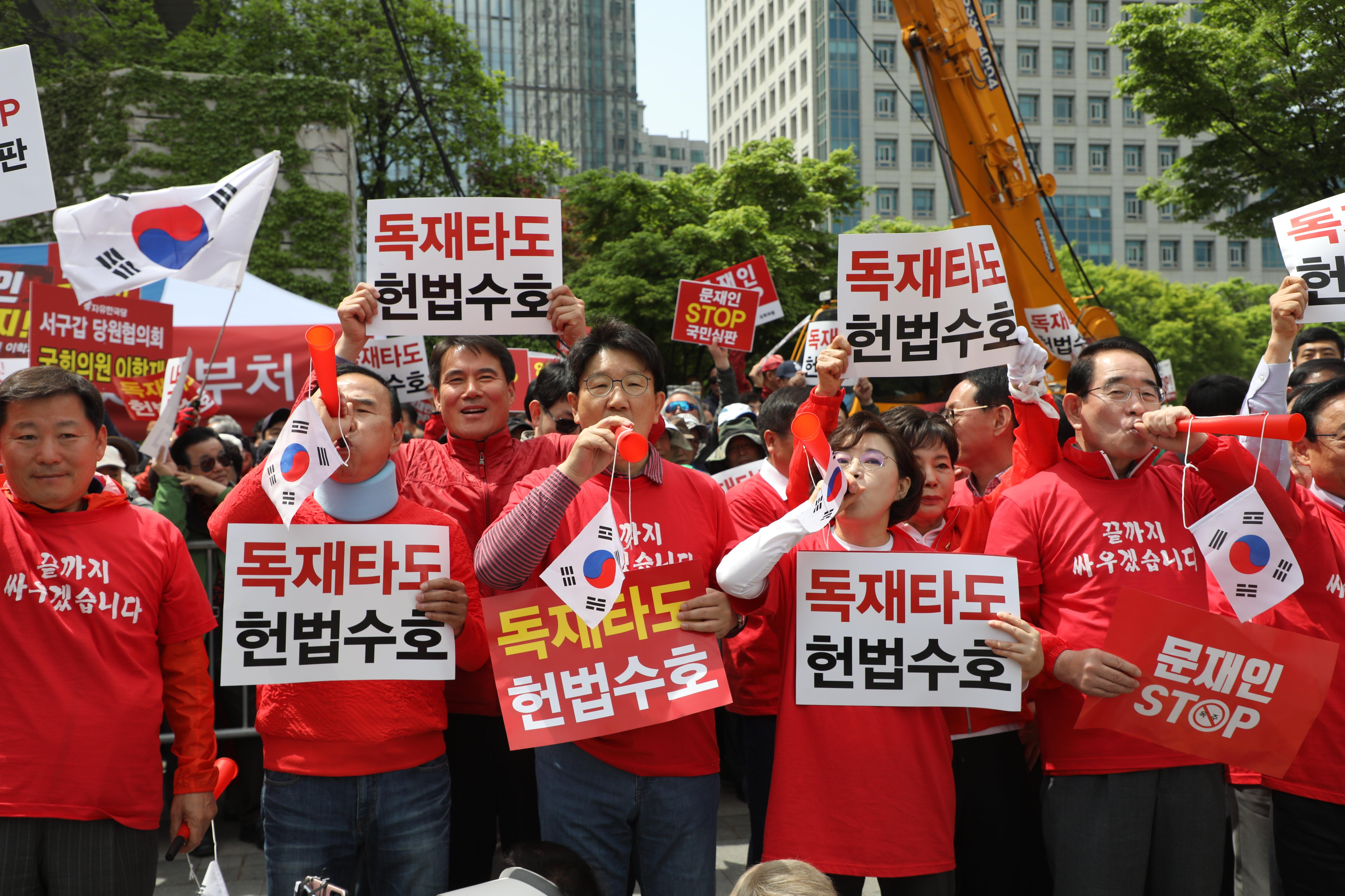 자유한국당이 '국정운영 규탄' 광화문 집회를