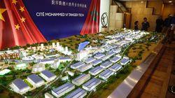Signature à Pékin d'un mémorandum d'entente relatif à la Cité Mohammed VI Tanger