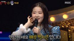 복면가왕 '혼돈의 카오스' 정체는 박남정 딸