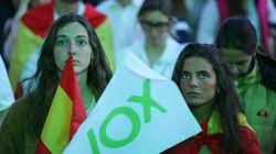 Una bandera franquista en la 'fiesta' de Vox: la imagen falsa que recorre las