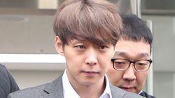 박유천이 마약 투약 혐의를