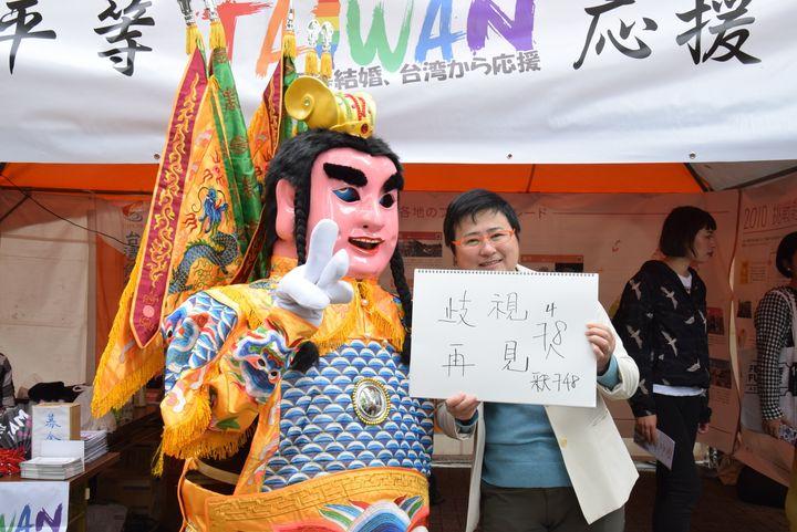台湾では、5月に同性カップルが結婚できるようになります。同性婚の実現を支援してきた弁護士のビクトリアさんが中国語で書いてくれたのは「差別にさよなら!」。748という数字は、台湾の同性婚を明記した法案の番号だそうです。