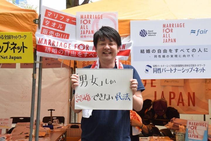 弁護士の前園進也さんは、男女しか結婚できない法律を置いていきたいそう。「新しい時代には、全ての人が自由に結婚できるようになって欲しい!」