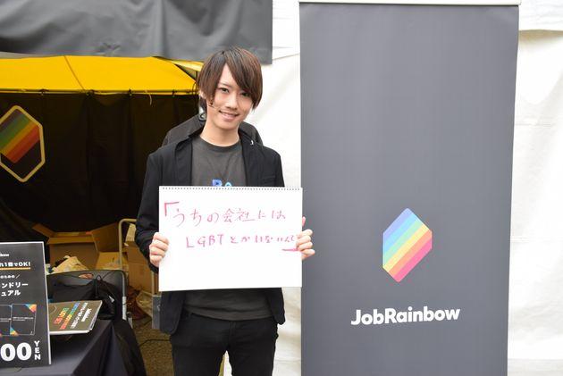 「企業さんにLGBTの話をしても、中には『ふーん』となって自分ごとに感じていないところもある」と話してくれたのは、LGBTQの就活や転職を支援する「Job