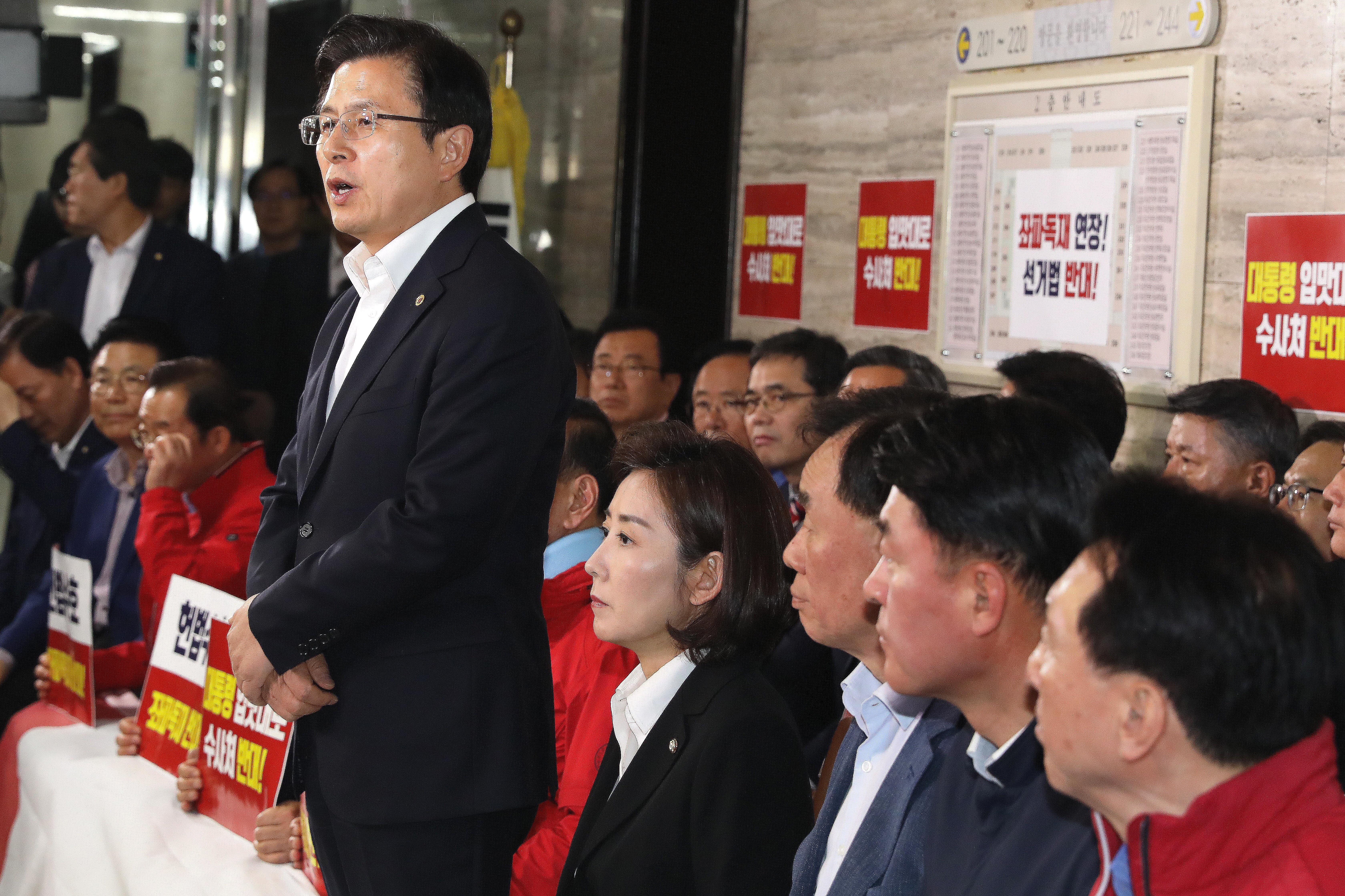 자유한국당이 오늘(29일) 밤 사개특위 회의 '결사저지'를