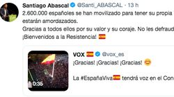 'La Resistencia' triunfa en Twitter con su respuesta a este mensaje de Santiago