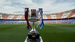 Así será la nueva Copa del Rey: ¿Te gusta?