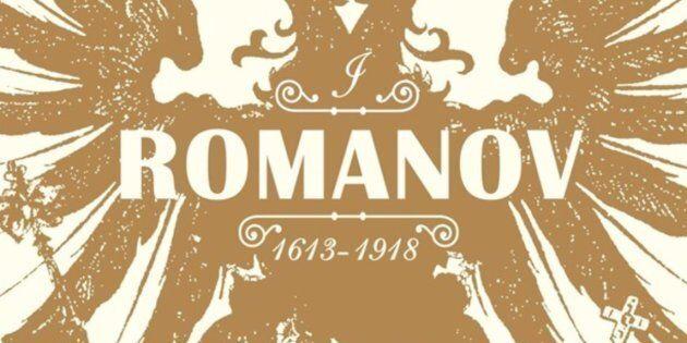 """""""I Romanov"""", come ha potuto una sola famiglia trasformare un piccolo principato nel più grande impero..."""