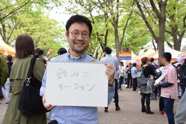 浅野さんと一緒に、日本司法書士会連合会のブースを出店をしていた司法書士の小手川裕さんは、飲みニケーションいらない、と書いてくれました。「時間がもったいないでしょう?」