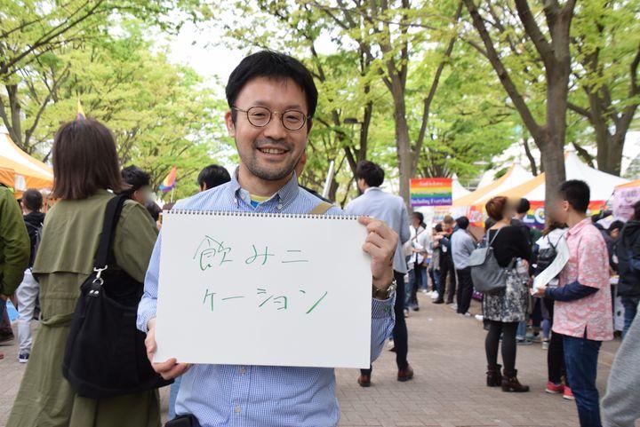 浅野さんと一緒に、日本司法書士会連合会のブースを出店をしていた司法書士の小手川裕さんは、飲みニケーションいらない、と書いてくれました。<br />「時間がもったいないでしょう?」