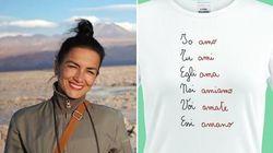 Rosa è morta a 39 anni. Oggi i suoi quaderni stampati su una maglietta possono aiutare la ricerca sulla fibrosi