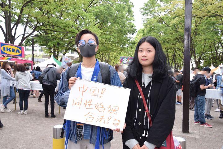 日本語学校で学ぶ、中国出身のヨウ イチさん(左)とカ ヨウさん。新時代への願いを「中国でも同性婚が合法化されますように!」と書いてくれました。