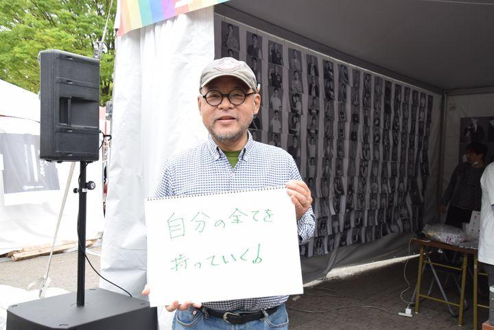 「結婚の自由をすべての人に」原告の一人、佐藤 郁夫さんは、令和に自分の全てを持っていきたいそうです。<br />「楽しいことも苦しいこともありました。その経験があるから今がある。だから全部持っていきたいです!」