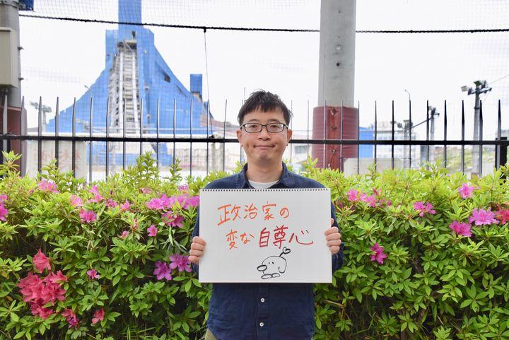 川田 有希さんも「結婚の自由を全ての人に」の原告で、田中さんのパートナー。「同性同士の結婚や夫婦別姓など、政治家の自尊心が障害になって、変わらないものがたくさんある。新時代にはそんな変な自尊心は無くなって欲しいな」