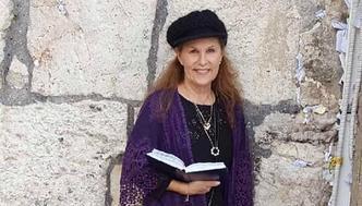 Lori Gilbert Kaye