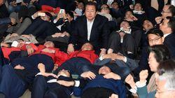 자유한국당 정당해산 국민청원, 100만명