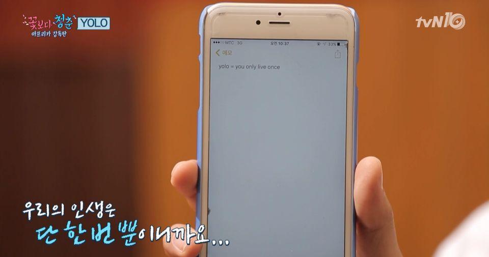 [허프 인터뷰] 배우 류준열은