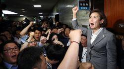 국회사무처가 '성명불상의' (자유한국당) 의원·보좌관을