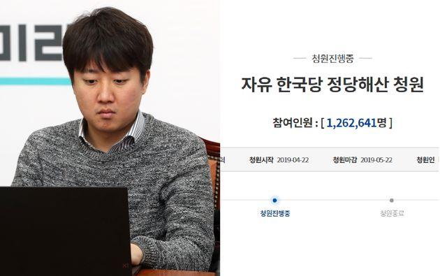 청와대가 '베트남 트래픽 13.77%' 의혹을