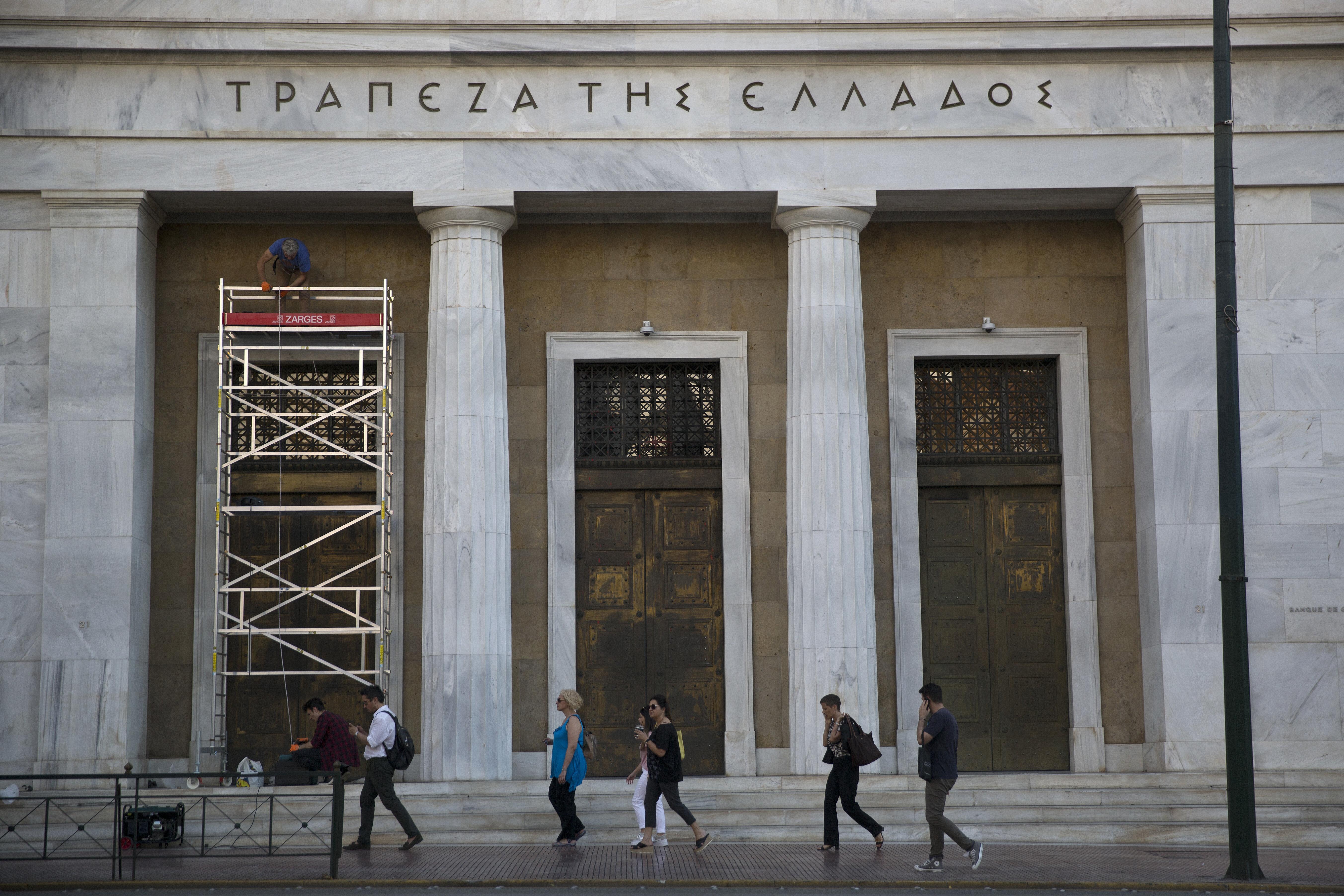 Τράπεζες: Αλλάζει το ωράριο από τις 2
