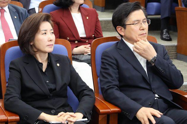 자유한국당 해산 국민청원, 청와대의 누가