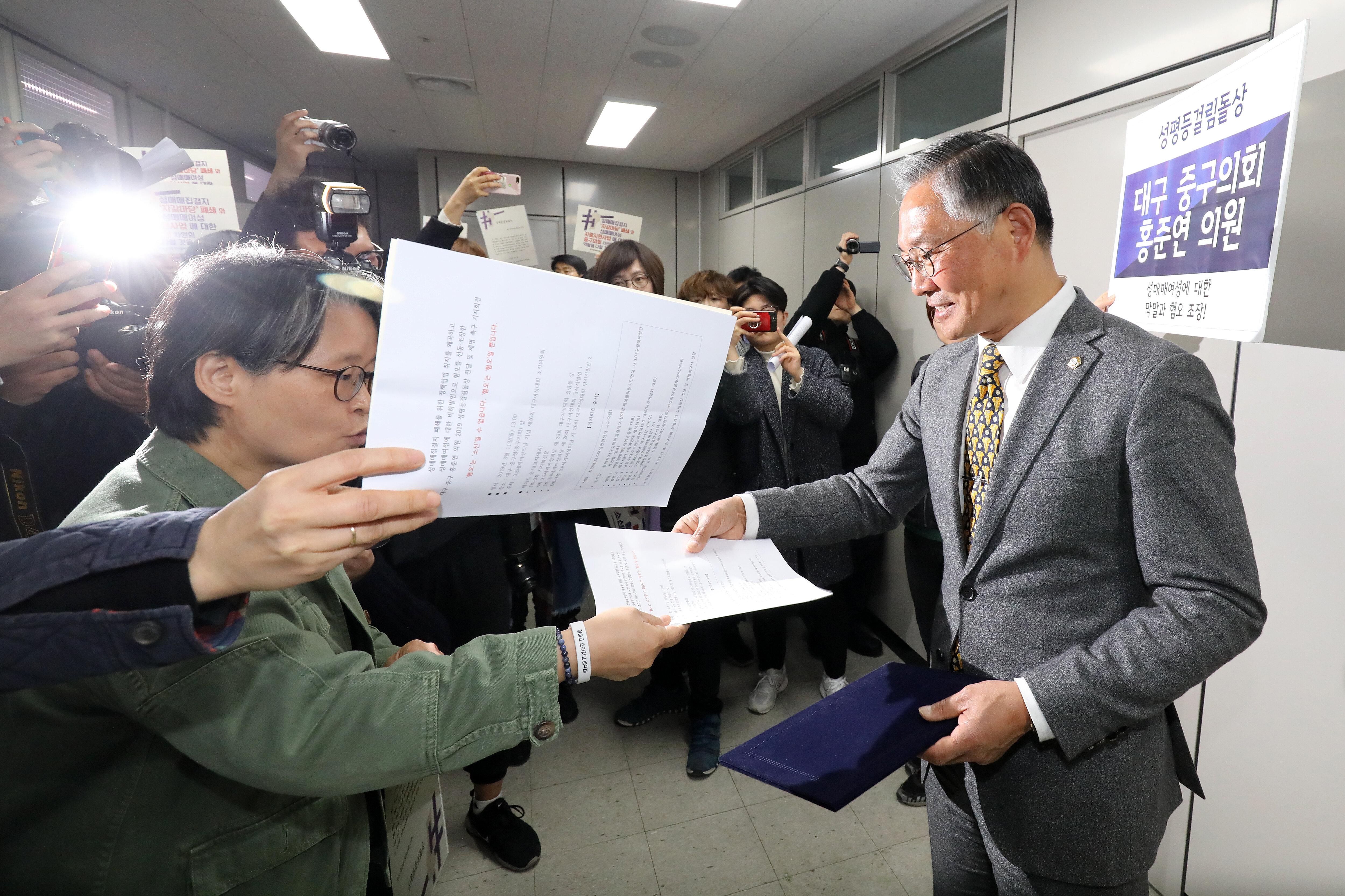 성매매 여성 비하 홍준연 구의원 '출석정지' 징계