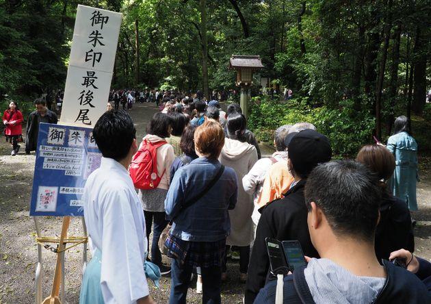 明治神宮で、令和初日の日付が入った御朱印を求める人の行列=1日午前、東京都渋谷区