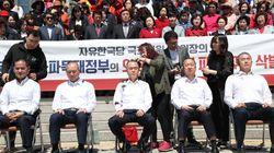 자유한국당의 '반쪽' 삭발식이 애국가와 함께