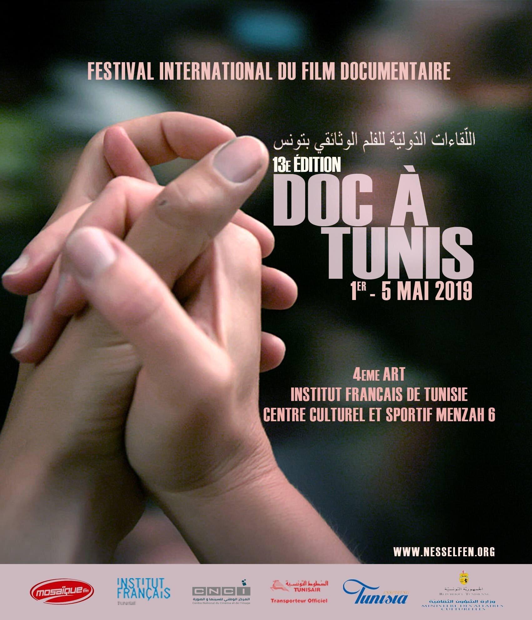 Doc à Tunis: Découvrez les films documentaires à
