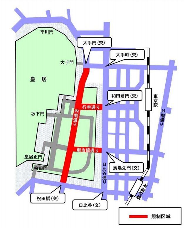 皇居周辺の交通規制図