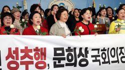 자유한국당이 '문희상 의장의 생명의 은인'이라고