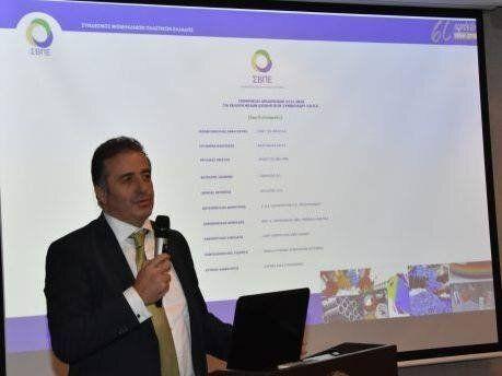 Ο Βασίλης Γούναρης νέος πρόεδρος του Συνδέσμου Βιομηχανιών Πλαστικών